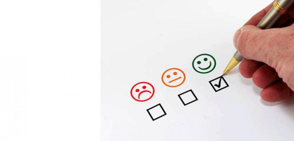 Критерии количественной оценки
