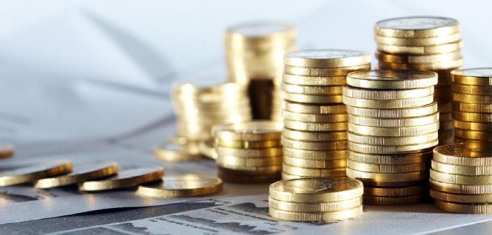 Затраты на производственные, жилые и другие здания