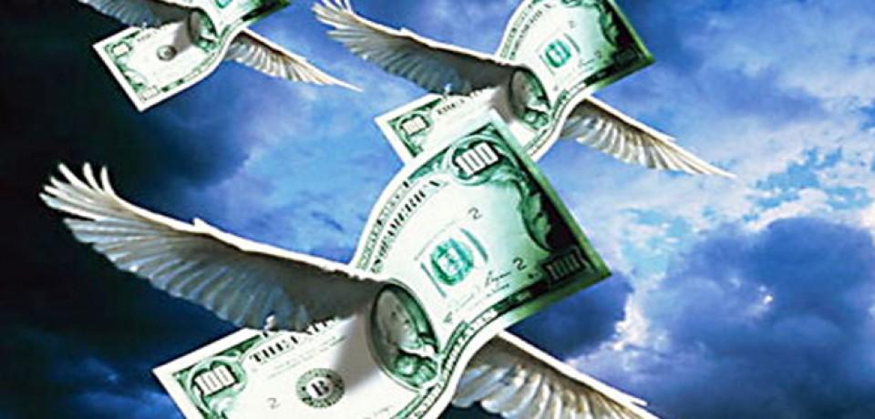 Распределение капитальных вложений