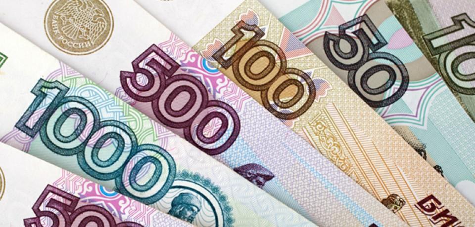 Расход номинальной заработной платы