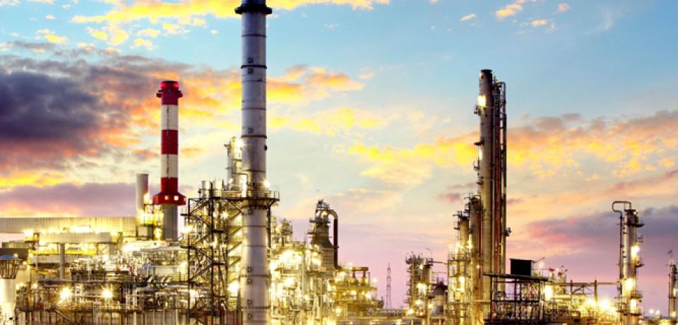 Перечня отраслей обрабатывающей промышленности