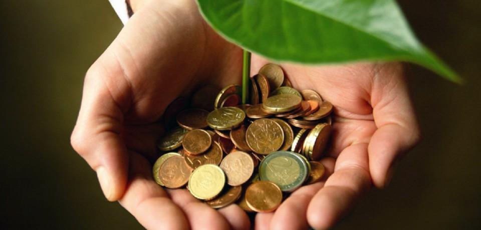 Годовой объем капитальных вложений