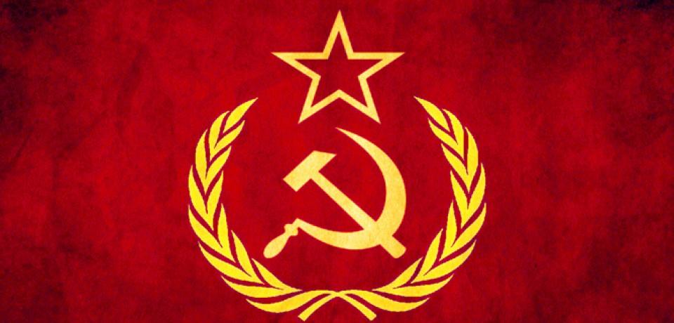 Фонды сельского хозяйства СССР