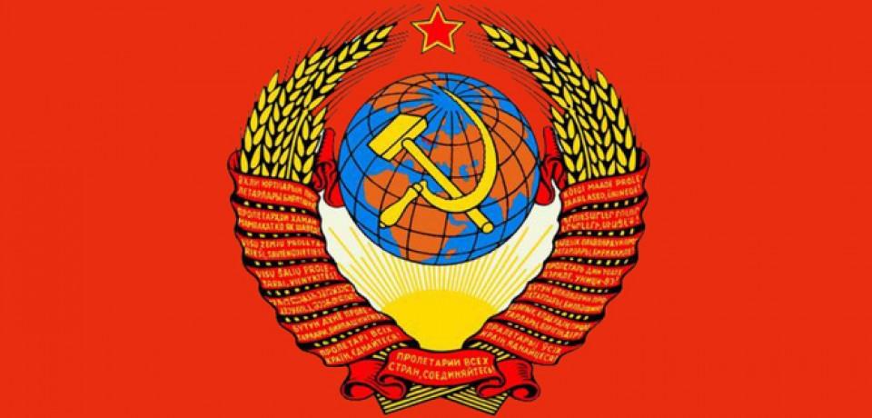 Производственные и непроизводственные фонды СССР