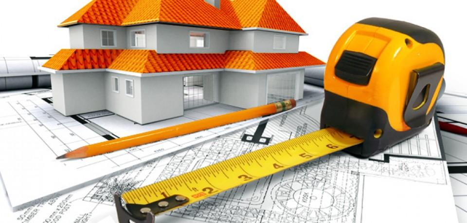 Затраты на строительство