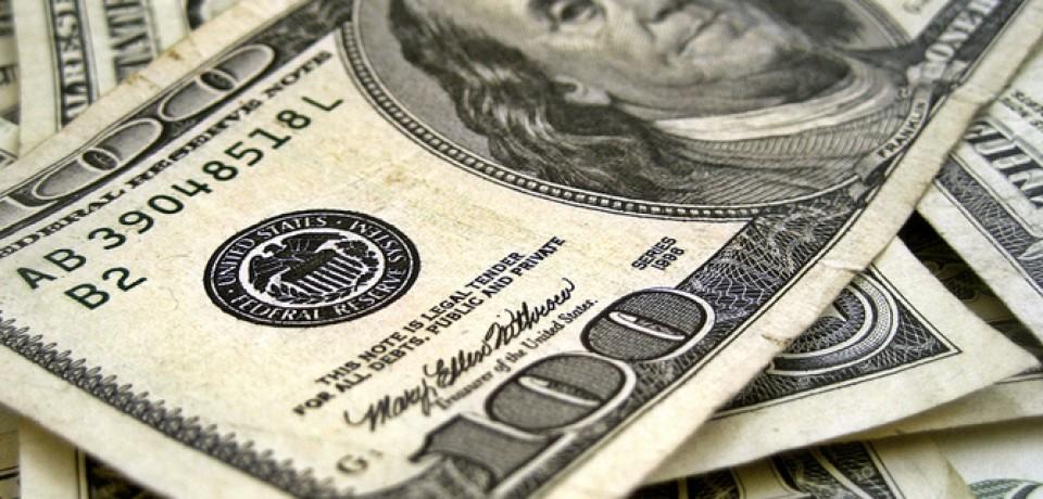 Паритет покупательной силы