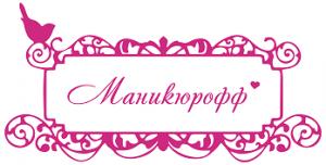logo_manikyuroff