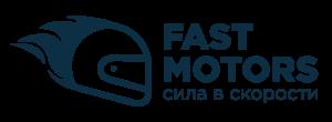 мотосалон fast motors отзывы